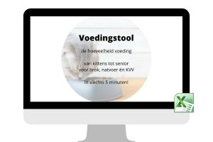 Voedingstool (small)